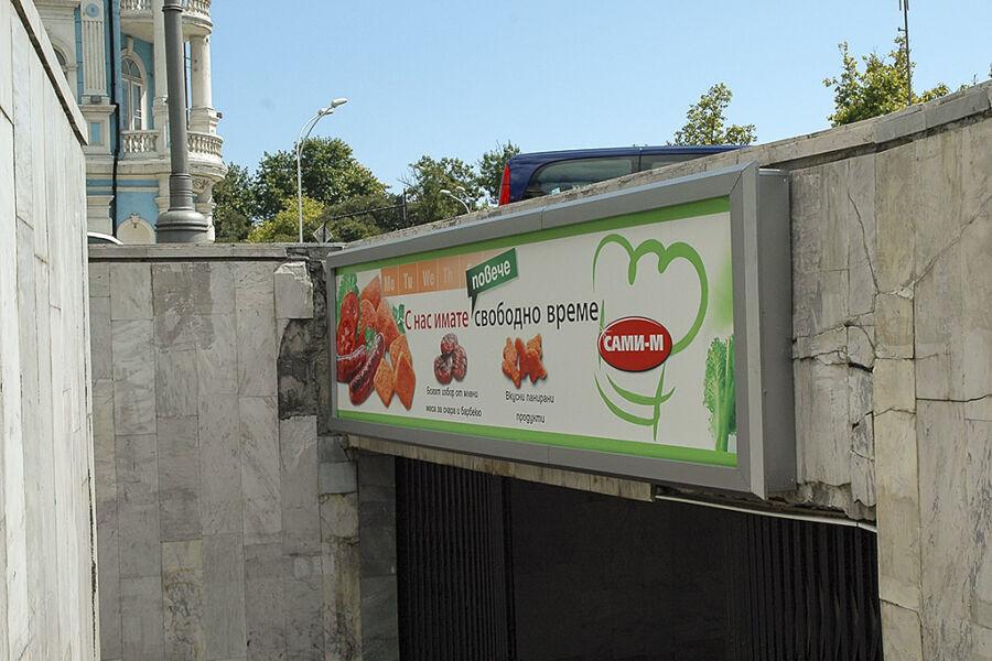 Рекламен Борд за М Сат Холдинг. град Варна