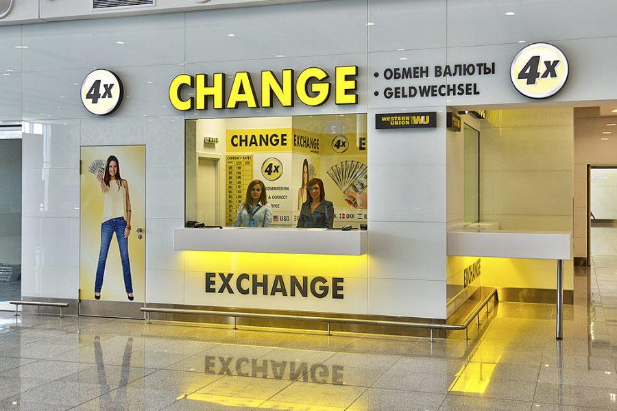 Светещи обемни ЛЕД букви за 4x Change, офис летище Варна