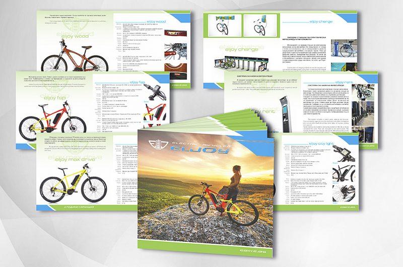 смарт дизайн ООД, студио за реклама, печатна реклама
