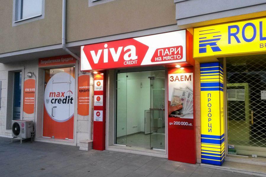 Смарт Дизайн ООД, Варна, Студио за реклама, Светеща рекламна табела с лице от винил, ЛЕД, двустранно светеща конзолна тебела, облицовка от Еталбонд, брандиране на витрина, стикери от ПВЦ фолио