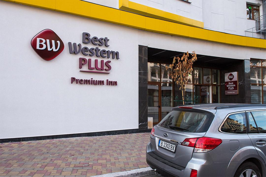 Смарт Дизайн ООД, Варна, Студио за реклама, Светещи обемни букви, Ден и нощ ефект, ЛЕД светодиодни модули G.O.Q.