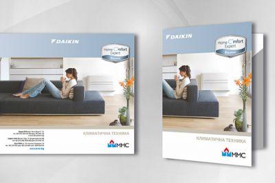 Дизайн и печатна реклама